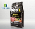 standing pouches/ Pet Food Packaging for