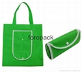 Promotional custom shopping bags non woven bag with print logo