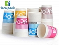 wholesale custom design Advertising paper cup single PE paper cup