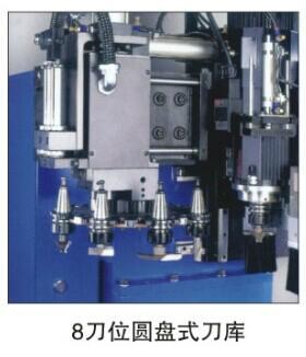 環氧板加工中心 3