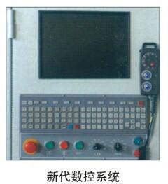 青島絕緣材料加工中心 3