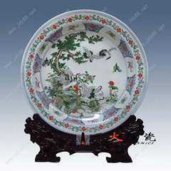 The wedding gift commemorative plate