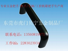 Direct selling oval aluminum handle