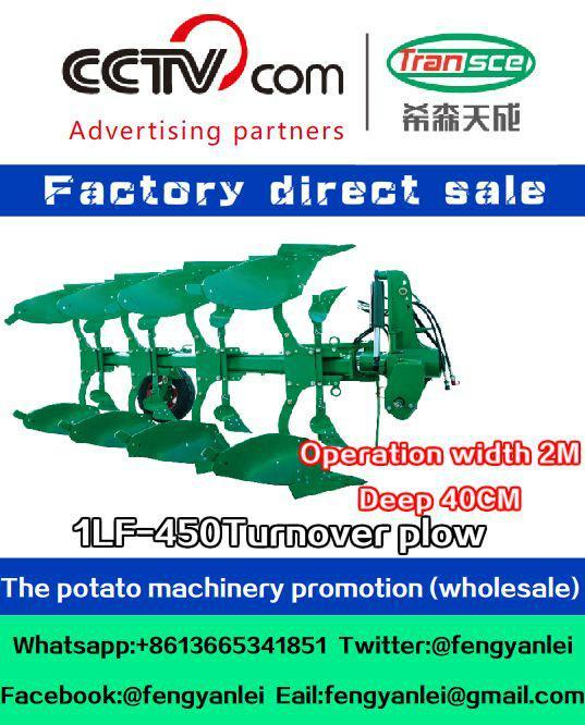 Potato Sprayer 1200L sales to south africa 2