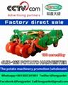 Potato Sprayer 1200L sales to south africa 3