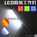 LED警示燈 3