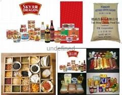 糧油食品批發