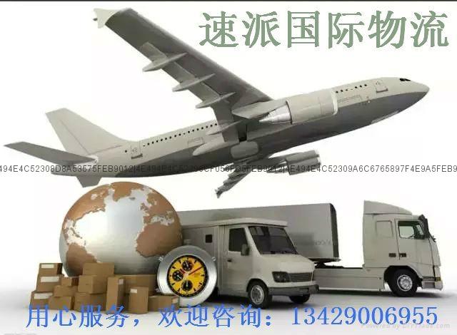 邮寄包裹到新加坡快递专线-新加坡国际货运物流 1
