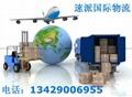 邮寄包裹到新加坡快递专线-新加坡国际货运物流 5