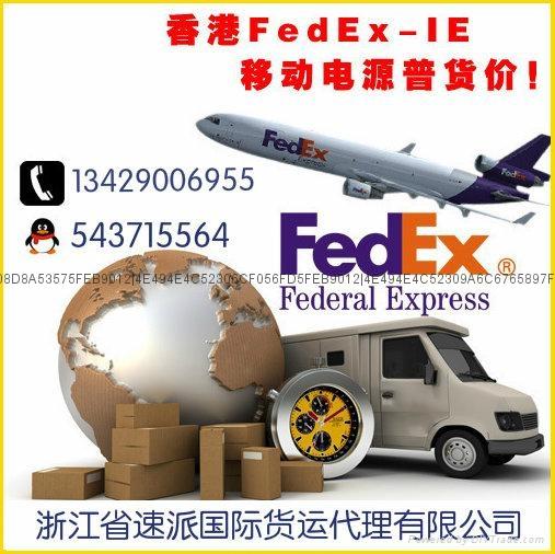 義烏到馬來西亞快遞包裹郵寄至吉隆坡國際空運物流 2