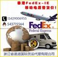 义乌到马来西亚快递包裹邮寄至吉隆坡国际空运物流 2