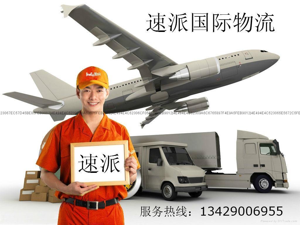 义乌到马来西亚快递包裹邮寄至吉隆坡国际空运物流 4