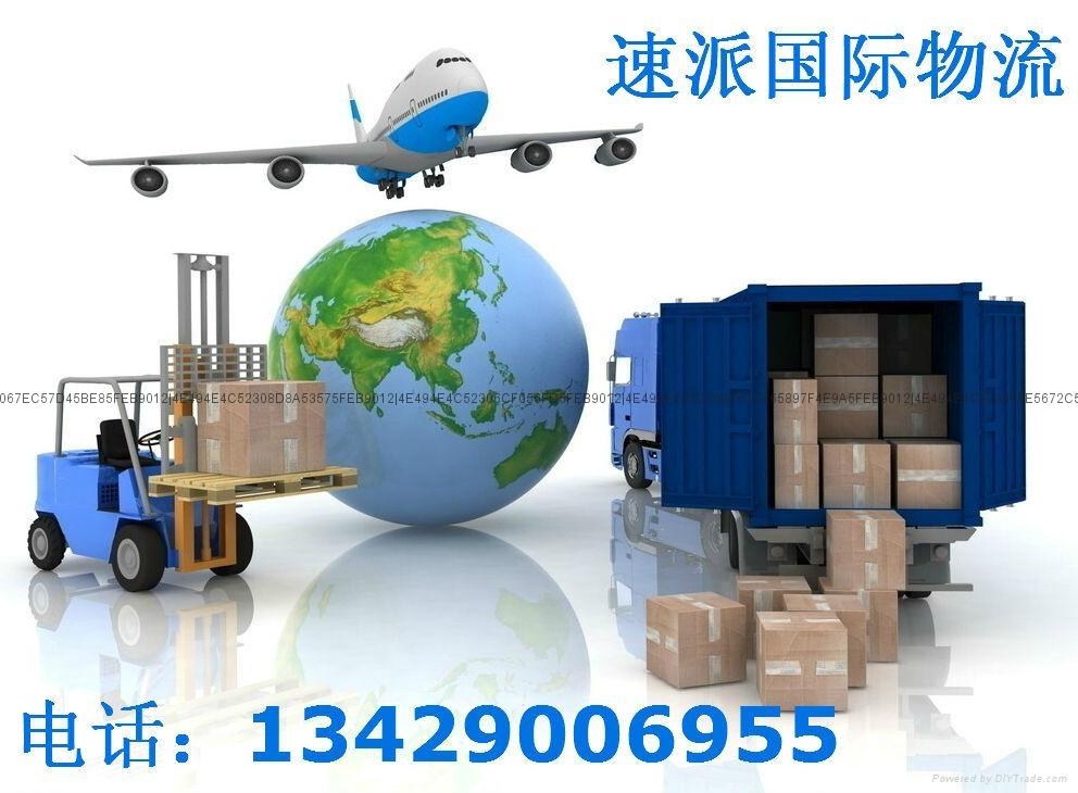 義烏到馬來西亞快遞包裹郵寄至吉隆坡國際空運物流 5