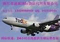 香烟邮寄到泰国快递义乌至曼谷国际空运物流专线 4
