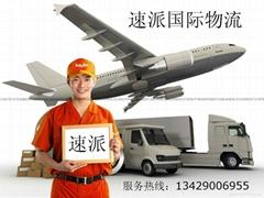 到日本国际快递-义乌到日本快递-东京空运物流专线