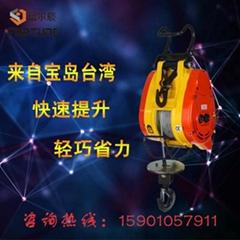 台湾KIO电动葫芦国内一级代理商