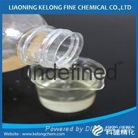 phenoxyethanol,plasticizer for ester-type resins in water based coatings 2