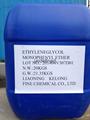 phenoxyethanol,plasticizer for ester-type resins in water based coatings 3