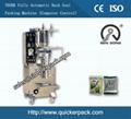 Back Seal Bag Granule Nuts Packaging