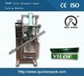 Back Seal Bag Powder Sugar Packaging