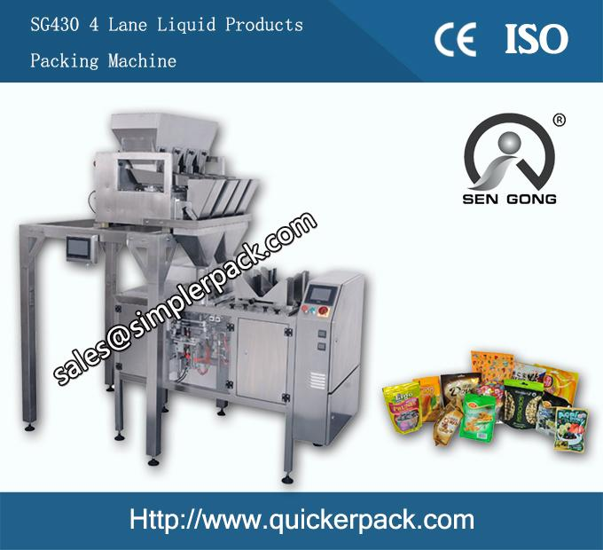 Doy Bag Dried Fruits and Vegetables Packing Machine 1
