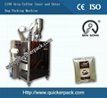 Dirp Coffee Bag Packing Machine by