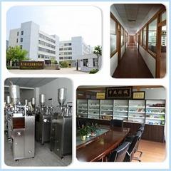 Xiamen Sengong Packing Euqipment Co. Ltd