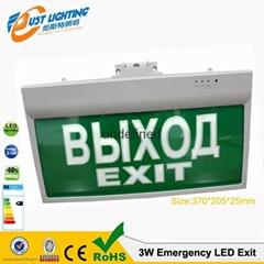 LED Exit Sign IP33 Emergency light CE