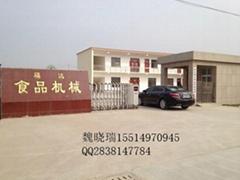 ShangQiu Fuda Food Machinery CO.,Ltd
