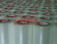 上海PE透明保护膜