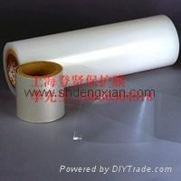上海石材保护膜 1