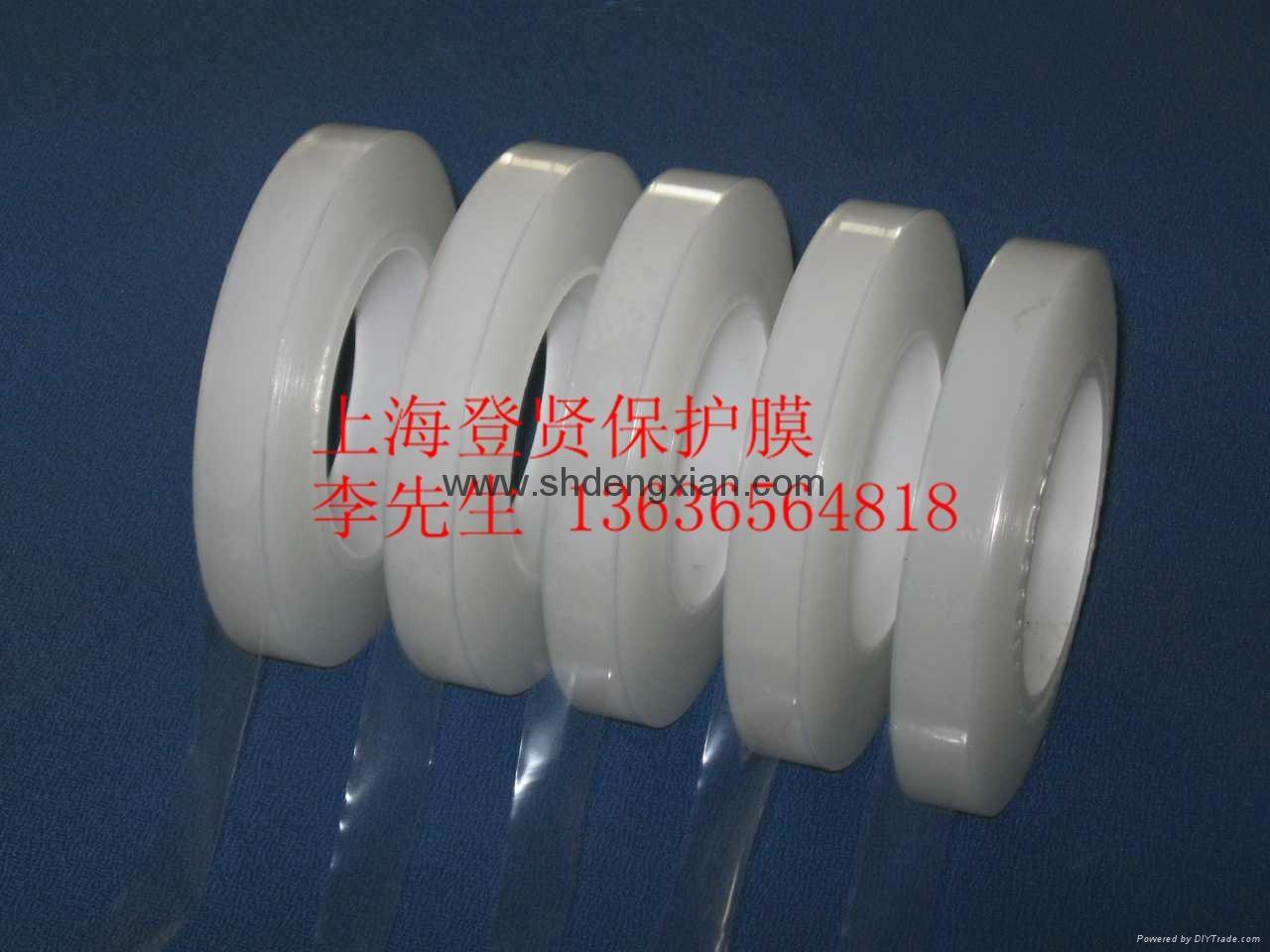 上海石材保护膜 5