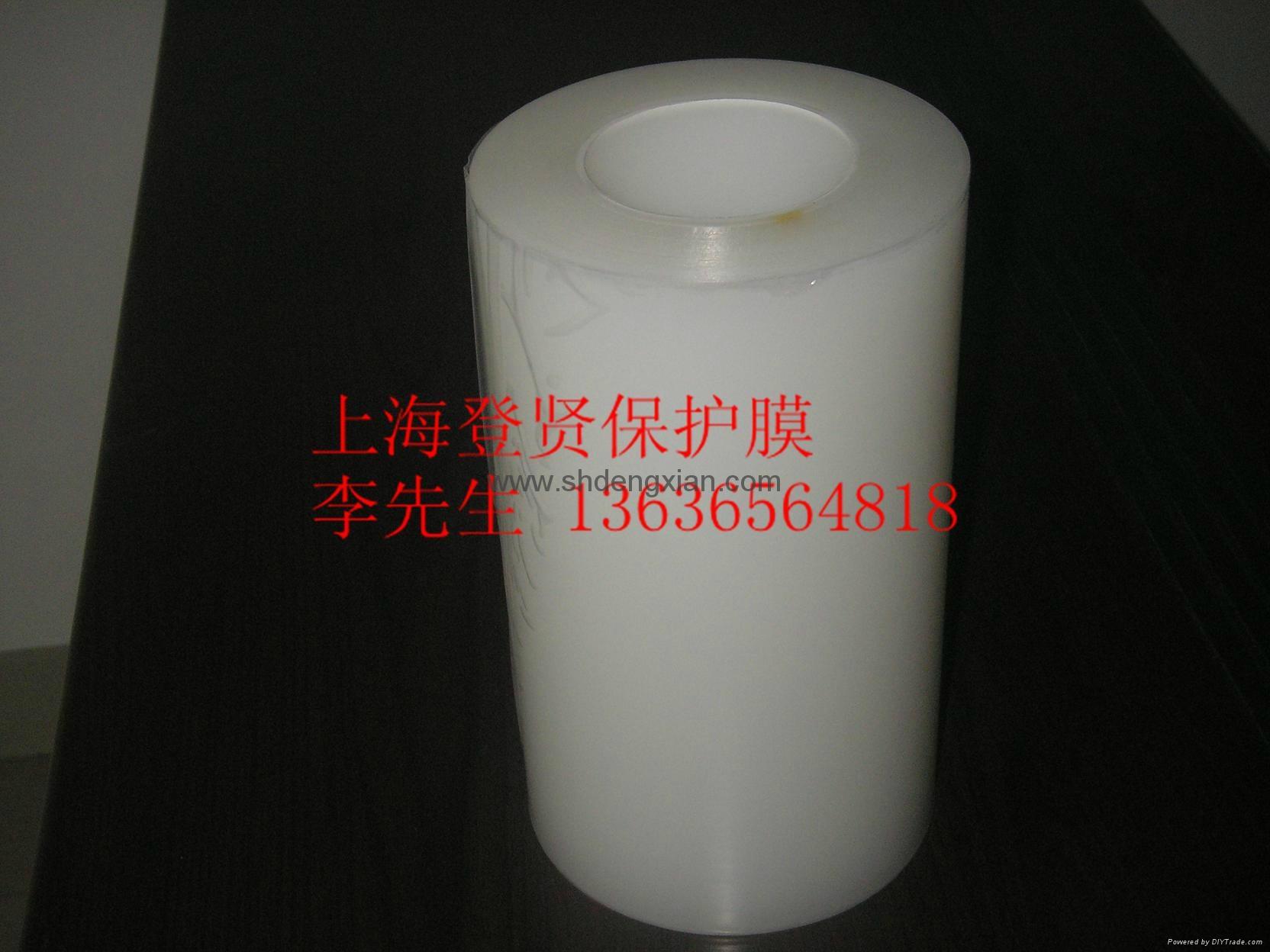 黑白保护膜 4
