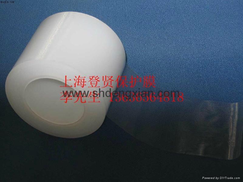 上海计算机液晶显示屏保护膜 5