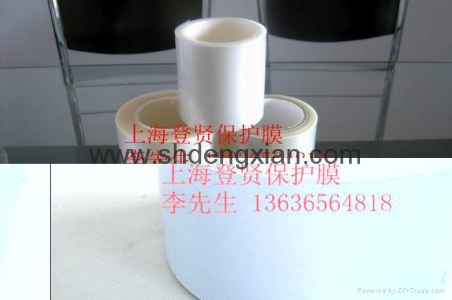 上海乳白保护膜 2