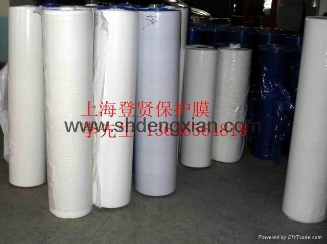 上海乳白保护膜 5