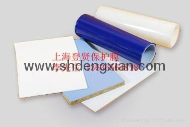 上海淡蓝色保护膜 1
