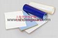 上海淡蓝色保护膜