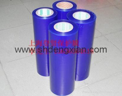 上海淡蓝色保护膜 3