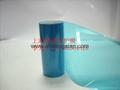 上海淡蓝色保护膜 4