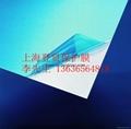 上海淡蓝色保护膜 5