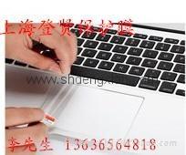 笔记本电脑触控区保护膜