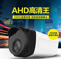 安尼威尔AHD高清监控摄像机夜视防水