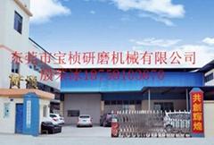 Vibratory Grinding machinery Co。,Ltd。