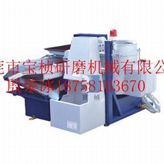 Fully Automatic Polishing Machine