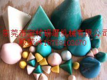 Polishing Stones series