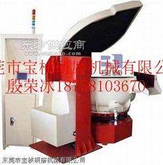 環保蓋型振動研磨機