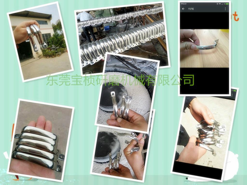 不锈钢件抛光机 3