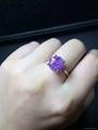 天然紫晶 女戒指 日韩