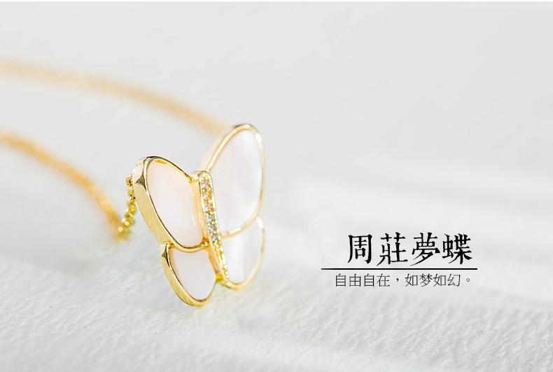 S925银项链女蝴蝶镶天然粉贝 1